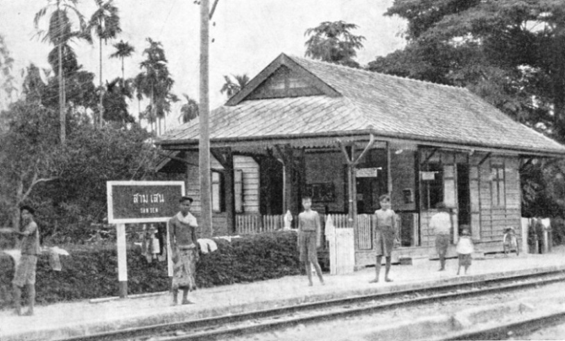 SAN SEN STATION, a typical country platform In Siam